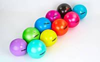 Мяч для пилатеса и йоги Zelart Pilates ball Mini GB-5219