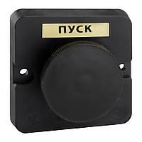 Пост кнопочный ПКЕ-112-1 (черный грибок)