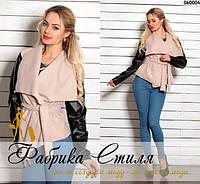 Стильная женская кашемировая курточка, рукава эко-кожа. Бежевый цвет
