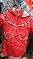 Демисезонный однотонный комбинезон - конверт Тройка 3 в1 куртка -штаны-конверт