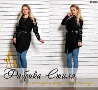 Удлиненная женская кашемировая курточка-кардиган, рукава эко-кожа. Черный цвет