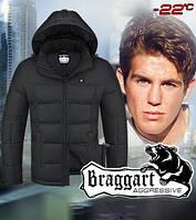 Куртка мужская нейлон