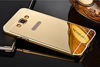 Чехол для Samsung Galaxy A5 (2015) A500 A5000 A500F - зеркальный
