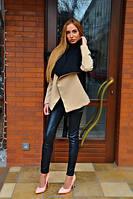 Короткая кашемировая курточка на подкладке, рукава со вставками из эко-кожи