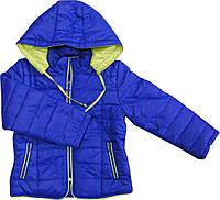 Куртка Даша детская для девочки, 122 р