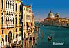 "Фотообои  ""Венеция"" 368х254 см"