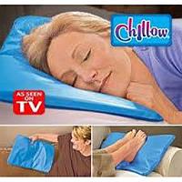 Термоподушка Chillow, подушка Чилоу, охлаждающая подушка Чиллоу