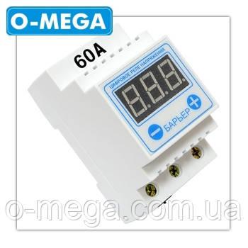 Цифровое реле контроля напряжения Барьер 60 А (усиленный клеммник) с термозащитой