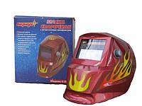 Сварочная маска хамелеон Сириус C-550