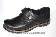 Туфли школьные для мальчиков FS collection р.32-39