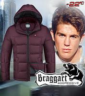 Модная молодежная куртка
