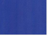 Лист вспененного материала EVA FOAM  — Королевский синий, 0,6 мм, размер 40x30 см