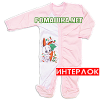 Человечек для новорожденного р. 68 демисезонный ткань ИНТЕРЛОК 100% хлопок ТМ Алекс 3039 Розовый1