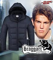 Супер теплая зимняя куртка