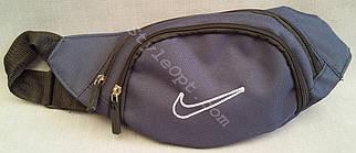 Сумка мужская на пояс Nike, цвета ассорти