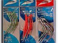 Приманка морская Lineaeffe Hiper Catch Tiger Mackerel Hook 9см тройник