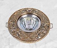 Точечный врезной светильник (47-1027 бронза YE)