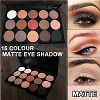 Палитра теней 15  MAC  матовые тени для макияжа глаз