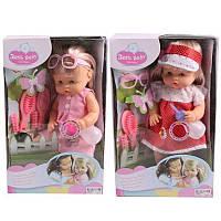 Кукла функциональная пьет/писает LD9502H/I