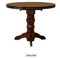 Круглый обеденный стол СТ