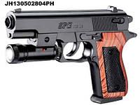 Пистолет SP-3C+ с пульками свет.кул