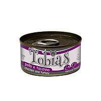 Tobias  Chicken and Turkey  85гр*12шт -консерва для собак (курица и индейка)