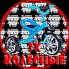 3х колесные велосипеды