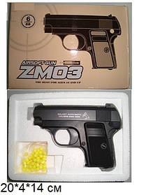 Пистолет CYMA ZM03 с пульками метал