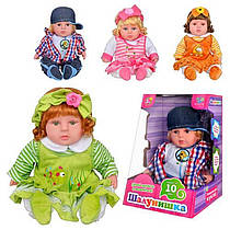 "Кукла ""Limo Toy"" Шалунишка M 1247 U/R"