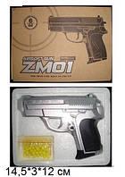 Пистолет CYMA ZM01 с пульками метал.кор.14,5*3*12