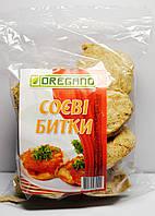 Битки соевые, тм Орегано, 80 гр.