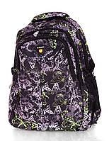 Рюкзак спортивный молодежный Бабочки