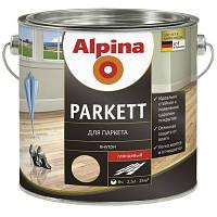 Alpina паркетный глянцевый