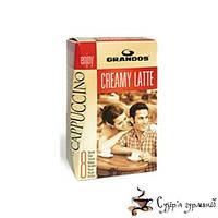 Капучино «Creamy Latte» GRANDOS