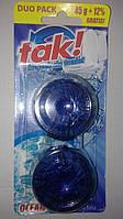 Таблетки для дезинфекции воды и мытья унитазов и бачков с морским ароматом TAK Blauspuler 2 шт.