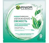Тканевая маска для лица Увлажнение и Свежесть для нормальной и комбинированной кожи Garnier Naturals