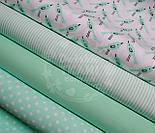 Отрез ткани Mist с полосочкой мятного цвета ( № 342м), фото 3