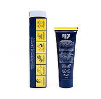 Универсальный защитный крем PREP 75 мл