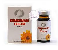 Масло для лица омолаживающее Кум Кумади с Шафраном, 12 мл - универсальное средство для красоты кожи, фото 1