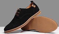 Мужские легкие летние туфли, фото 1