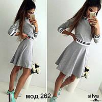Платье ПД262, фото 1