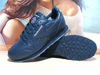 Кроссовки женские для бега Reebok classic (реплика) синие 37 р., фото 1