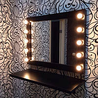 Зеркало для макияжа (гримерное) с подсветкой V90