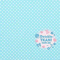 Ткань хлопковая Mist с горошком на бирюзово-голубом фоне ( № 348м)