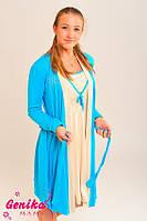 Комплект: халат и сорочка для беременных и кормящих Бирюза-S