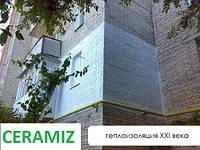Рідка керамічна теплоізоляція Ceramiz Ultra, 10L / Жидкая керамическая теплоизоляция Церамиз Ультра, 10 л