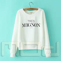Женский свитер Tres Mignon