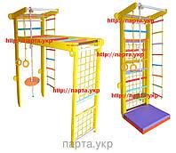 Спортивная стенка-рукоход Трансформер Сонечко