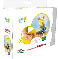 Пластилин-тесто для детского творчества Котик
