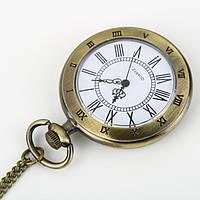 Карманные часы винтаж с цепочкой